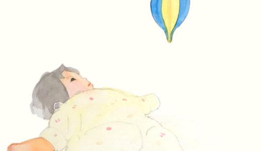 気球モビールと赤ちゃん