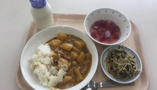 学校給食の試食会に行ってきました。