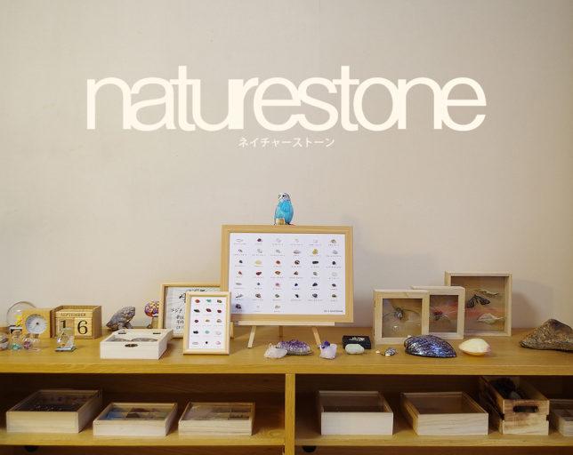 naturestone