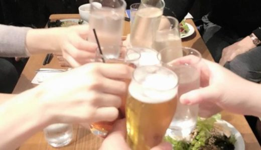 加納敏彦さんのグループコーチングに参加してきました。