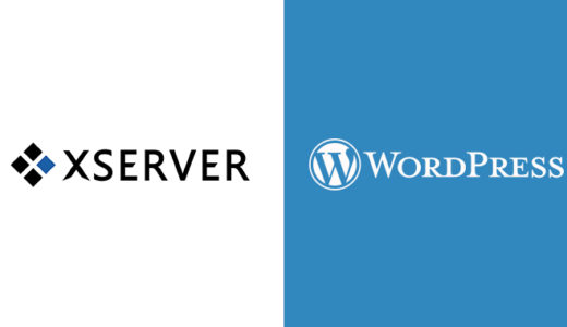 Xサーバーに申込 [Xサーバー でWordPressをはじめようStep1.] (編集中)