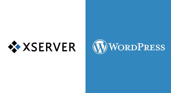 Xサーバー とWP